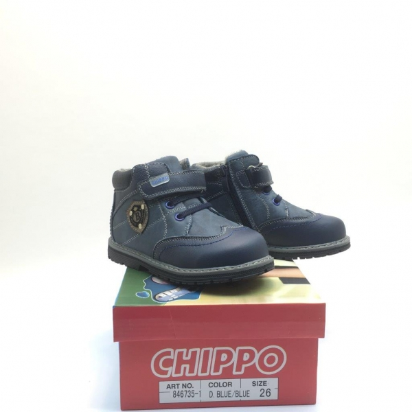846735-1 Leather Boots 21-26 Navyblue