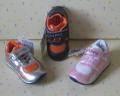 0708-400 - Обувка бебе CHIPPO-400 №22-26