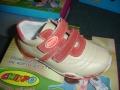 092039_1 Обувка-CHIPPO #25-30 -ортопедия Стелка 14.5-18см.