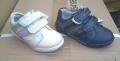 121981 Обувка-CHIPPO №25-30-blue