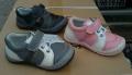 121171 Обувка-CHIPPO №25-30-pink