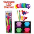 995380 LED Balloons