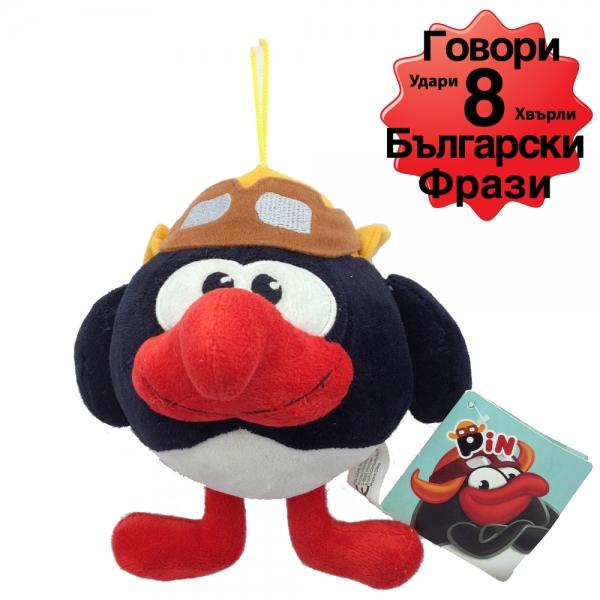 33188 Кикорики 8 фрази на Български-Пин