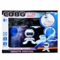 180707 FLYING ROBOT COBO - Image 1