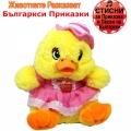 7166-3104 Пате разказва 2 Приказки и песни на Български