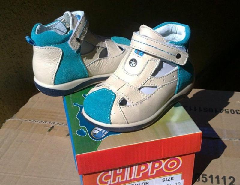 132282 Обувка-CHIPPO-#19-24-Беж