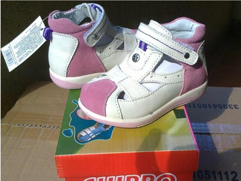132282 Обувка-CHIPPO-#19-24-Бял
