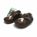 Baby leather shoes 123-06-19-23-brown