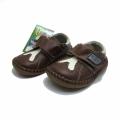 Детски Обувки-123-06-№19-23-кафяв