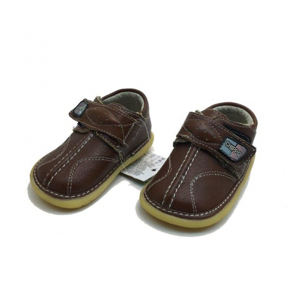 Baby leather shoes 123-852-19-23-brown