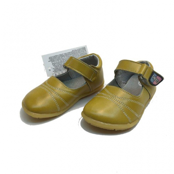 Baby leather shoes 123-818-19-23-yellow
