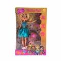 276078-2 Boxy Girls Кукли + 4 пакета с изнедади  Зелен рокля