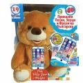 80009-1 iFON Fredy Bear & Friends,  40 Приказки/ПесниФрази/Звуци