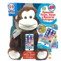 80009-3 IFON Bear and Friends- Monkey