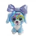 04850-4 Котета с вълшебни панделки -Литъл боу петс, Puppy