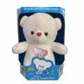 80330 GLO E Bear 45cm - Image 1